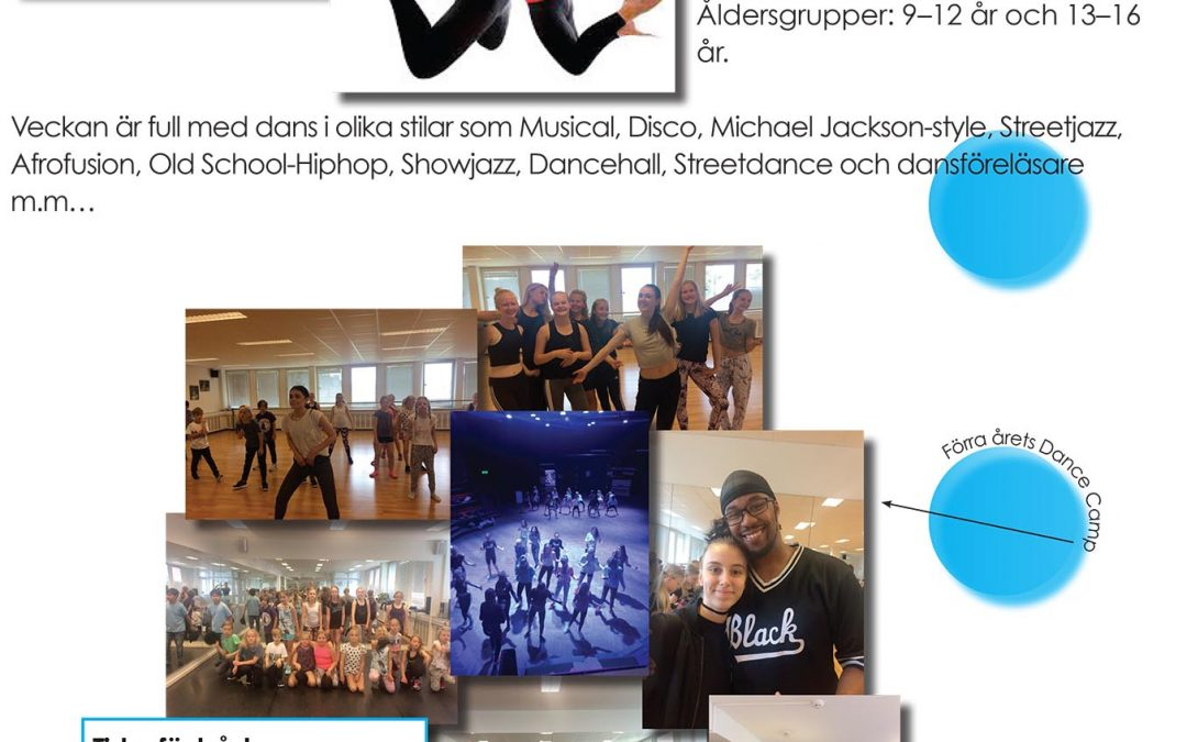 2018 Summer Dance Camp